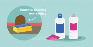 Хлорка и белизна для борьбы с мышиным запахом