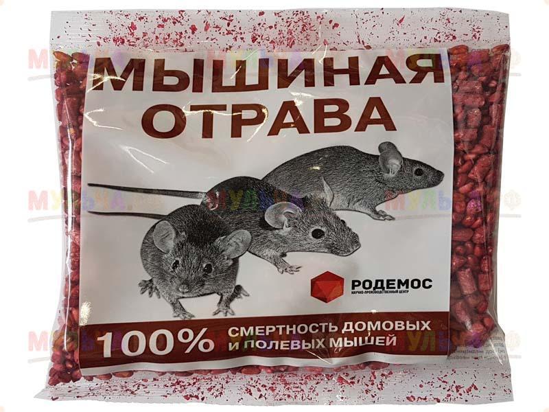 Отрава для мышей