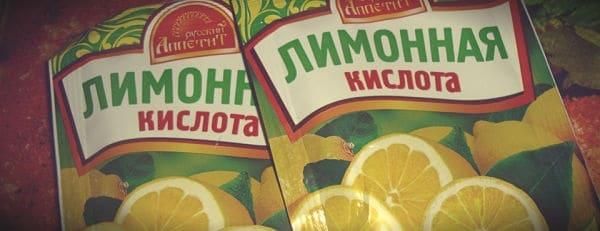 Чистка медной монеты лимонной кислотой