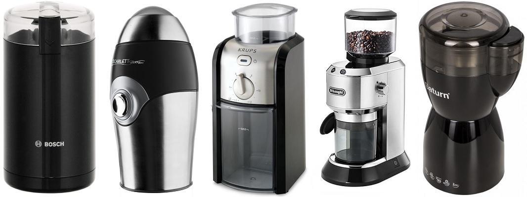 Рейтинг лучших кофемолок